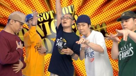 《光说街舞》第二期 艺兴队长的街舞老师们,竟然都是世界冠军!