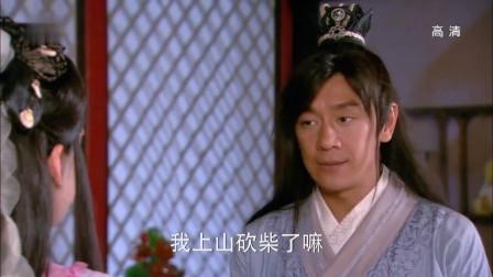 天天有喜:梅英和刘枫在院子散步,他却突然想去厢房逛逛