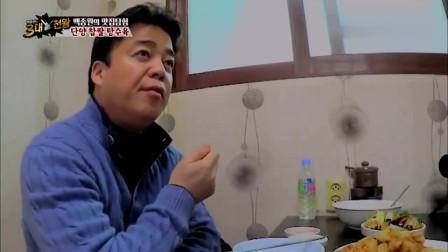 """韩国综艺节目:韩国人喜爱的中国美食""""糖醋排骨"""",感慨就是艺术。"""