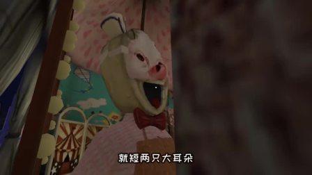 冰淇淋怪人小猪佩奇MOD摊子出现了猪头人,是罗德吗?