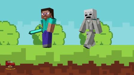 我的世界动画-乱斗者 vs 史蒂夫-Brawl Stars Animation