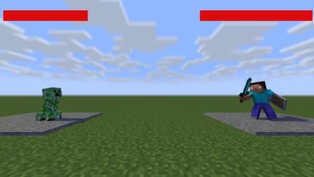 我的世界动画-史蒂夫 vs 苦力怕-ShadowBoneZ