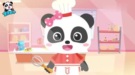 宝宝巴士:妙妙成为了甜点师,和大家一起制作蛋糕