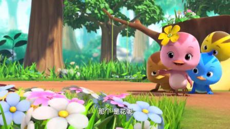 萌鸡小队:萌鸡朵朵制作了朵朵牌花皇冠,小鸡欢欢却抢走了它(1)