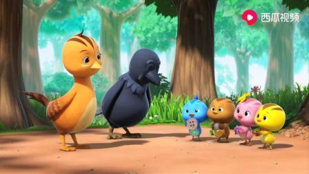 萌鸡小队:萌鸡们这次团结一起,找出真正的宝贝,皇冠太漂亮了!