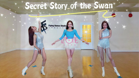 韩舞翻跳: IZ*ONE  - Secret Story of the Swan (天舞) 温哥华