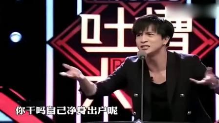 吐槽大会:薛之谦真是牛,吐槽起来李诞都拦不住,真是大快人心!