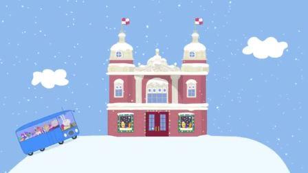 小猪佩奇:圣诞节演出中,圣诞老人出现了,大家一起唱起了圣诞歌