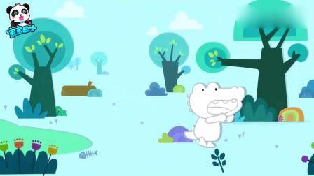 宝宝巴士:小猪乱吃果子,一下子变成黑色,还是小粉可爱