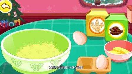 宝宝巴士:一起来做姜饼屋吧,好好吃的样子呢!