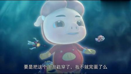 猪猪侠:猪猪侠走投无路时,五灵锁开口讲话了,他竟是五灵王!