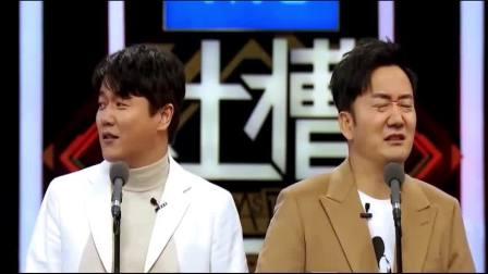 吐槽大会:小苹果把筷子兄弟推向国际,高进的歌,总结起来就一个字!