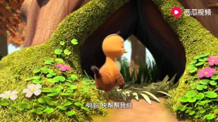 萌鸡小队:蜜蜂是追花朵的,花里有花蜜,又大又甜!