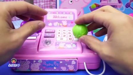 凯蒂猫Hello Kitty的收银机过家家玩具
