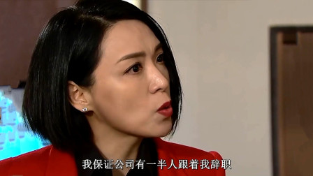 TVB商战女强人集锦:汪明荃以古训激励员工,陈炜和董事长对刚!