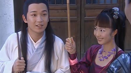白蛇传:白素贞找许仙结婚,不料却看到他跟连翘秀恩爱,瞬间心凉