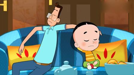 大头儿子和小头爸爸:大头会做比萨了,做的真好吃,大头真棒呀