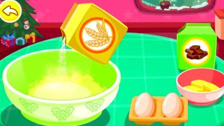 要来做饼干啦,做什么口味的呢?宝宝巴士游戏