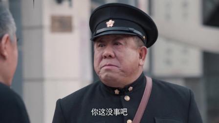 老酒馆:陈怀海过六十大寿,活不给老发请帖,原来大有文章