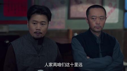 老酒馆:两个普通老头,陈怀海无意间发现竟都是高人,隐藏的真深