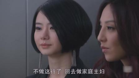 小柔和朱丽叶在电梯相遇,彼此都视对方为情敌,这气氛太尴尬了