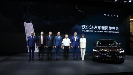 回馈百万车主 发布全新服务品牌 沃尔沃汽车温情点亮成都车展-车生活