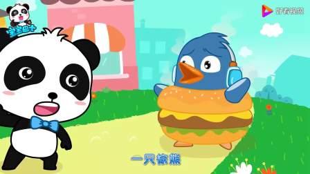 宝宝巴士绘本故事:小福多吃蔬菜,成功躲开了动物们!