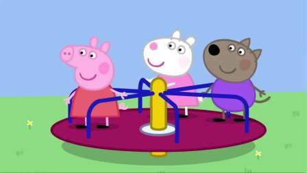 小猪佩奇:两个孩子堆沙堡,完成自己的作品后,结果却引起争斗!