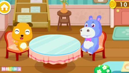 奇奇当咖啡餐厅店长,制作的披萨真好吃~宝宝巴士游戏