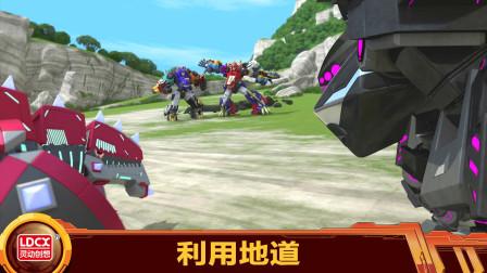 百兽总动员:利用地道反击!机械假人与犰狳鳄想不到战龙神会这样应战