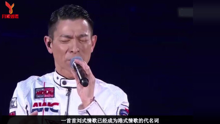 还是粤语老歌好听,当年这首歌唱到家喻户晓,太经典了