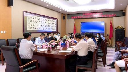 中国健康促进基金会健康管理研究与培训专项基金管理会成立大会在京召开