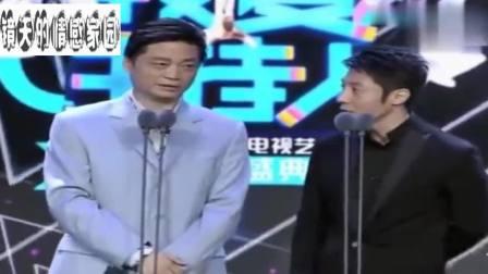 崔永元和撒贝宁爆笑颁奖,可别把这两人放一起了,笑死我了要!