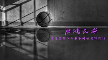 中国台湾球员林庭谦将转战职业赛场或加盟CBA,琼斯杯集锦