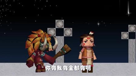 迷你世界动画:怪物喜欢听酋长唱歌,他不认识卡卡了