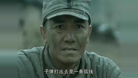 亮剑:赵刚真是神枪手,远距离一枪闷在小鬼子头上,李云龙输了都开心
