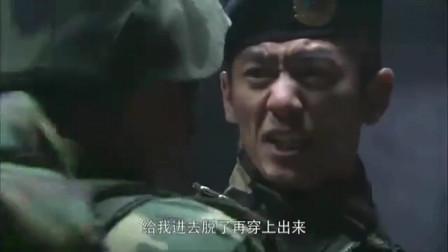 我是特种兵:新兵穿军服速度太快,怎料野狼蒙了:进去脱了再穿上出来