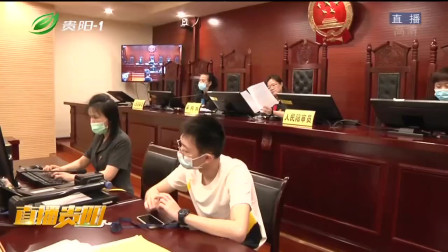 贵阳:南明区人民法院公开审理一起危险驾驶案丨直播贵阳7.27