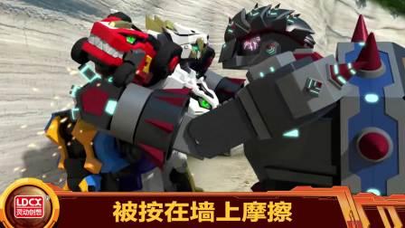 超级战龙神被古海龟龙按在墙上摩擦!因为龙星仔想救暗影队长