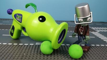 植物大战僵尸新玩具:豌豆射手的植物气动炮