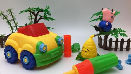 益智积木工程车,小猪乔治修理汽车!