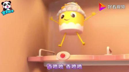 宝宝巴士:奇奇买蛋糕,蛋糕还在售货机里玩滑梯呢!(1)
