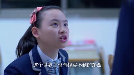富二代吃炸鸡吃到想吐,看到同学的家常菜,羡慕了