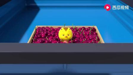 萌鸡小队:麦齐藏在樱桃里,走了还不忘拿东西,想给妈妈吃!(2)