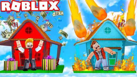 小格解说 Roblox 灾难房子:爆笑运气模拟器!差点被陨石砸中了?乐高小游戏