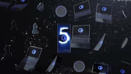 高通发布QC 5.0快充技术:100W+功率时代到来