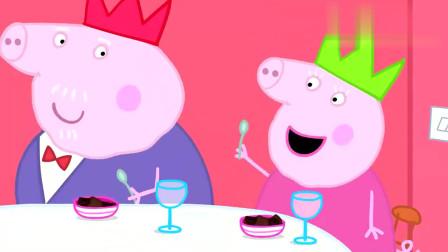 小猪佩奇:圣诞布丁的味道很好,是佩奇和乔治帮忙搅拌的!