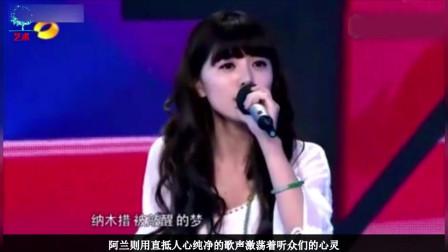 《花千骨》主题曲原唱竟是她?比张碧晨还要美,可惜就是不火!