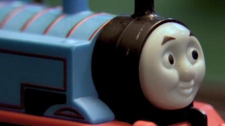 托马斯与朋友的小故事 抓到你了