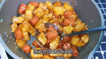 """土豆最好吃的做法""""孜然土豆"""",香辣入味,吃一口就停不下来"""